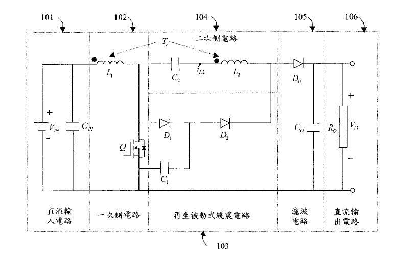 利用耦合电感双向磁路能量传递之高升压比